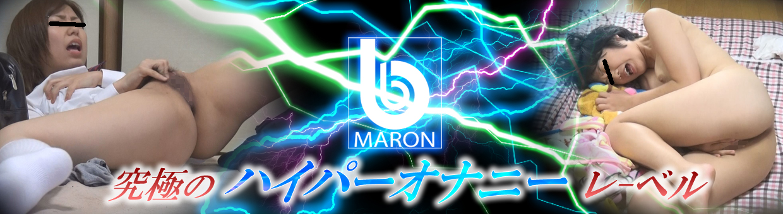 MARON b