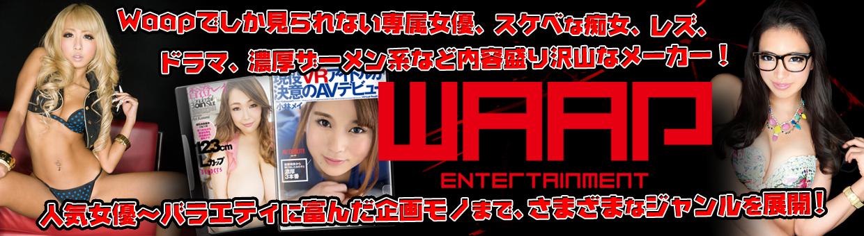 WAAP ENTERTAINMENT